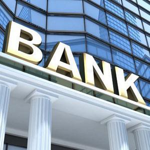 Банки Верхнего Ландеха