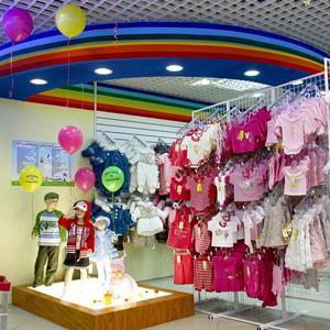 Детские магазины Верхнего Ландеха