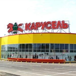 Гипермаркеты Верхнего Ландеха