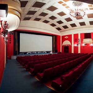 Кинотеатры Верхнего Ландеха