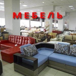 Магазины мебели Верхнего Ландеха