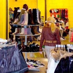 Магазины одежды и обуви Верхнего Ландеха