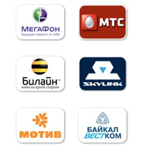 Операторы сотовой связи Верхнего Ландеха