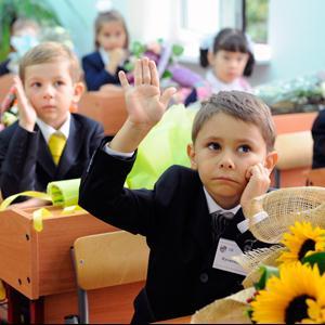 Школы Верхнего Ландеха