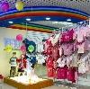 Детские магазины в Верхнем Ландехе