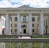 Дворцы и дома культуры в Верхнем Ландехе