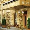 Гостиницы в Верхнем Ландехе