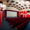 Кинотеатры в Верхнем Ландехе