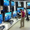 Магазины электроники в Верхнем Ландехе