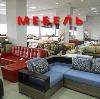 Магазины мебели в Верхнем Ландехе
