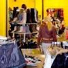 Магазины одежды и обуви в Верхнем Ландехе