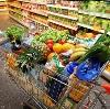 Магазины продуктов в Верхнем Ландехе