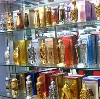 Парфюмерные магазины в Верхнем Ландехе