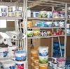 Строительные магазины в Верхнем Ландехе