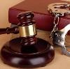 Суды в Верхнем Ландехе