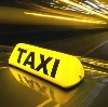 Такси в Верхнем Ландехе