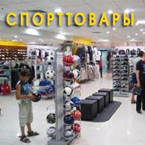 Спортивные магазины Верхнего Ландеха